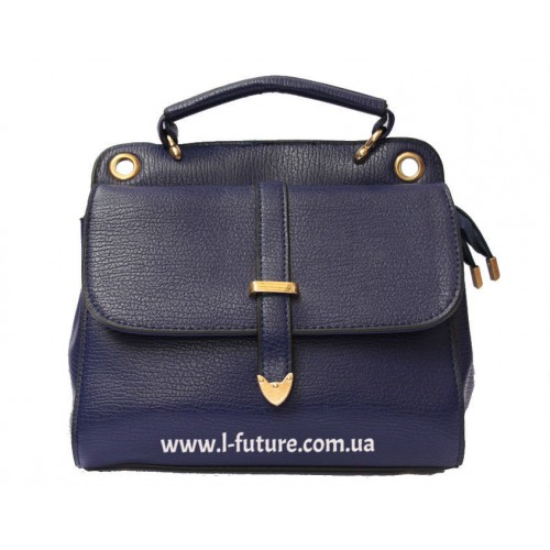 Женская сумка арт 801.Цвет Синий ID-216
