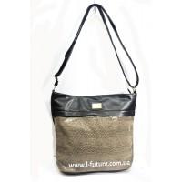 Женская сумка Лазерка арт.852 Цвет Бежевый