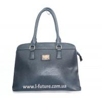 Женская сумка арт.9008 Цвет Синий