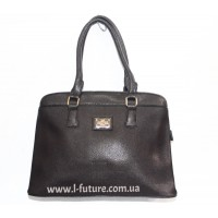 Женская сумка арт.9008 Цвет Коричневый