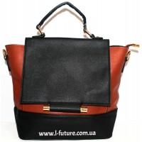 Сумка-Рюкзак арт.4009 Цвет Рыжий