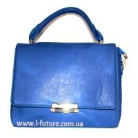 Женская сумка арт.6685 Цвет Синий