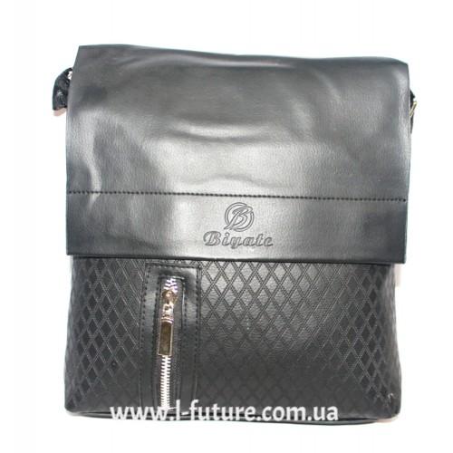 Мужская сумка арт. 885 Цвет Чёрный ID-455