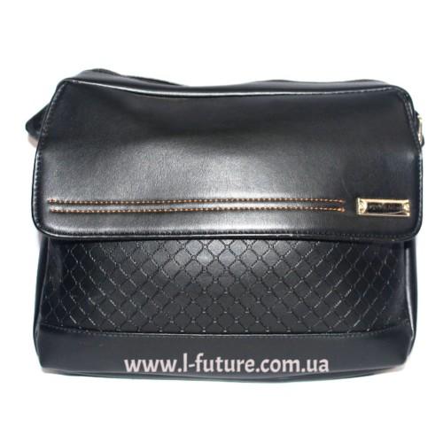 Мужская сумка арт.942 Цвет Чёрный ID-461