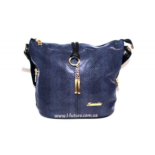 Женская сумка Лазерка Арт. 838 Цвет Синий ID-513