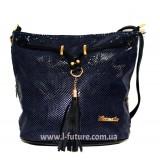Женская сумка Лазерка Арт. 840 Цвет Синий