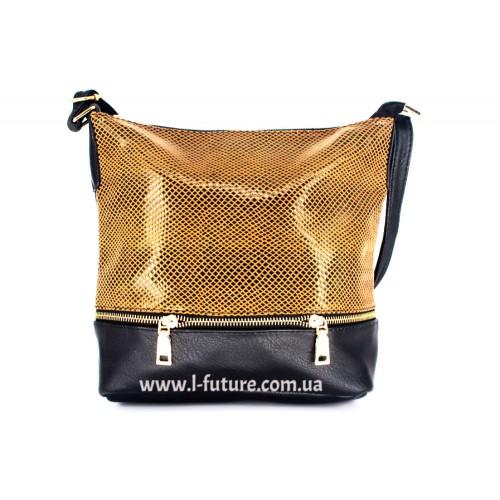 Женская сумка Лазерка Арт. 811 Цвет Коричневый ID-518
