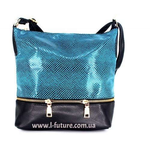 Женская сумка Лазерка Арт. 811 Цвет Бирюза ID-519