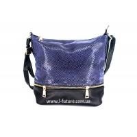Женская сумка Лазерка Арт. 811 Цвет Синий