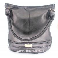 Женская сумка Арт. 8006 Цвет Чёрный