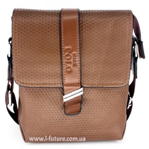 Мужская сумка Арт. 2013-2 Цвет Хаки ID-678