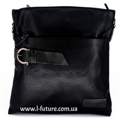 Мужская сумка Арт. 136-3 Цвет Чёрный ID-686