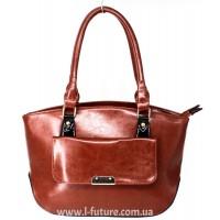 Женская сумка Арт. 8008  Цвет Рыжий