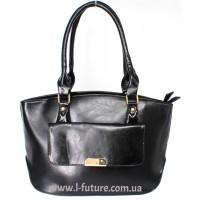 Женская сумка Арт. 8008  Цвет Чёрный
