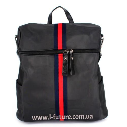 Женский рюкзак Арт. F-02  Цвет Чёрный С Синей  Полоской ID-1054