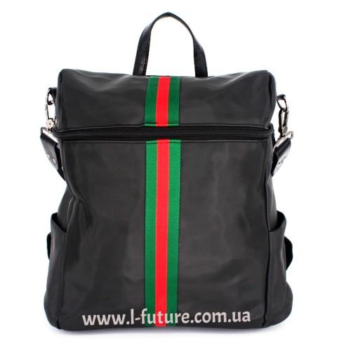 Женский рюкзак Арт. F-02  Цвет Чёрный С Зелёной Полоской ID-1055