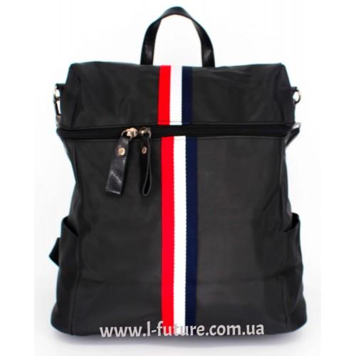 Женский рюкзак Арт. F-02  Цвет Чёрный С Белой Полоской ID-1056