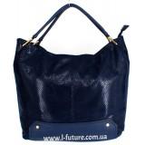 Женская сумка Арт. 99092  Цвет Синий