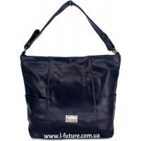 Женская сумка Арт. А-8693  Цвет Синий