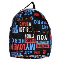 Женский рюкзак Арт. D 618 Цвет Чёрный ( Надпись)