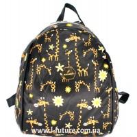Женский рюкзак Арт. D 618 Цвет Чёрный ( Жираф)