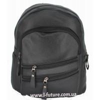 Женский рюкзак Арт. W 012  Цвет Чёрный