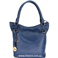 Женская сумка Арт. А-8670  Цвет Синий