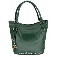 Женская сумка Арт. А-8670  Цвет Зелёный