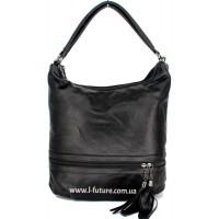 Женская сумка Арт. А-8676  Цвет Чёрный