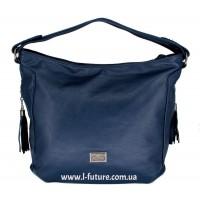 Женская сумка Арт. А-8675  Цвет Синий