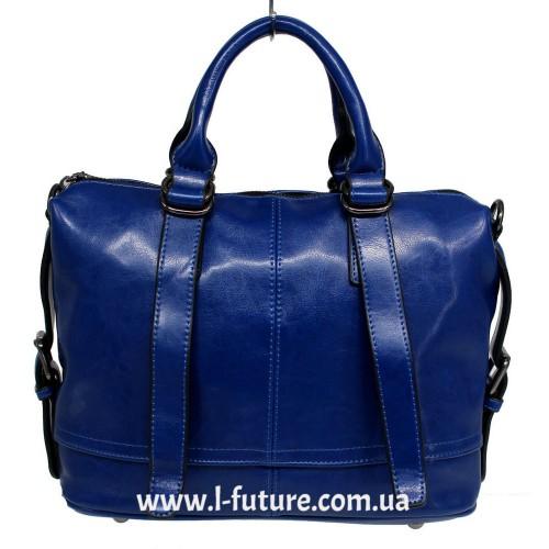 Женская сумка Арт. F-1049  Цвет Синий ID-1664