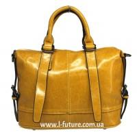 Женская сумка Арт. F-1049  Цвет Жёлтый