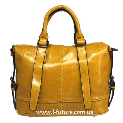 Женская сумка Арт. F-1049  Цвет Жёлтый ID-1667