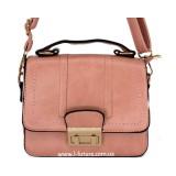Клатч Арт. 868  Цвет Розовый