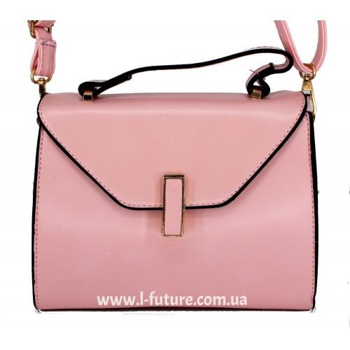 Клатч Арт. 5051  Цвет  Розовый ID-1696
