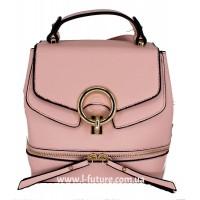 Сумка-Рюкзак Арт. 6927 Цвет Розовый