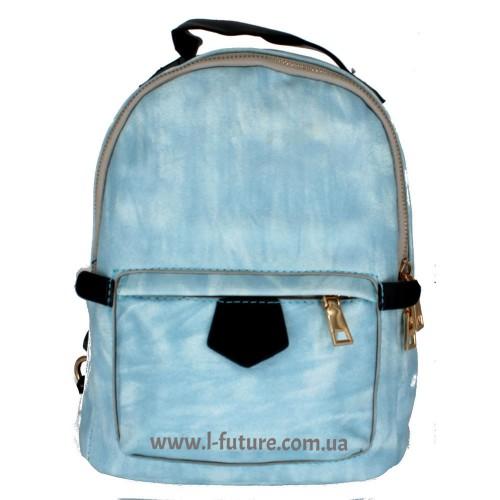 Женский рюкзак Арт. Д-14 Цвет Голубой ID-1726
