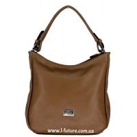 Женская сумка Арт. А-8671  Цвет Хаки