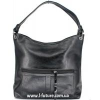 Женская сумка Арт. F-903  Цвет Чёрный