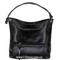 Женская сумка Арт. F-904  Цвет Чёрный