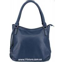 Женская сумка Арт. А-8672  Цвет Синий