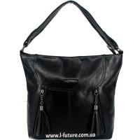 Женская сумка Арт. 8695  Цвет Чёрный