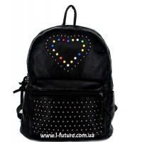 Женский рюкзак Арт. 6502  Цвет Чёрный