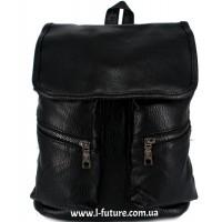 Женский рюкзак Арт. 770-9   Цвет Чёрный