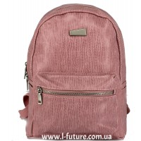 Женский рюкзак Арт. А-6   Цвет Розовый
