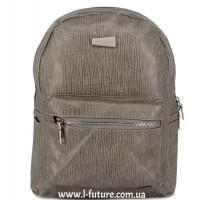 Женский рюкзак Арт. А-6  Цвет Серый