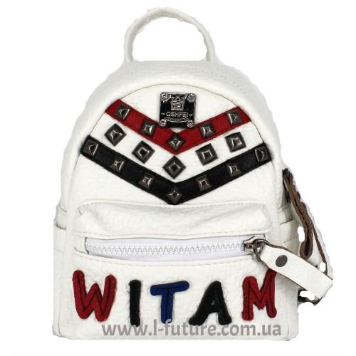 Женский рюкзак Арт. S-6091  Цвет Белый ID-1840