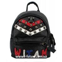 Женский рюкзак Арт. S-6091  Цвет Чёрный