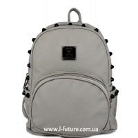 Женский рюкзак Арт. А-1  Цвет Серый