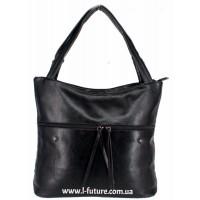 Женская сумка Арт. F-927 Цвет Чёрный